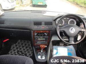 Steering View