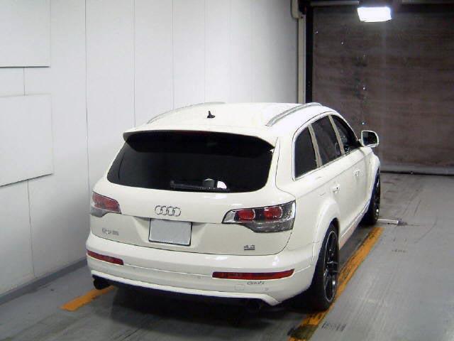 Audi Q7 in Botswana